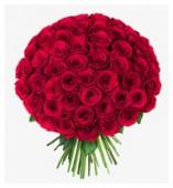 Букет из 75 розы, 50 см.
