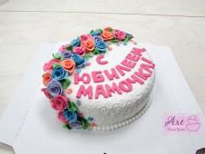 Торт с юбилей
